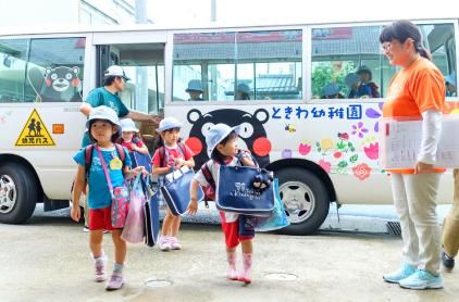 バスや保護者の送迎